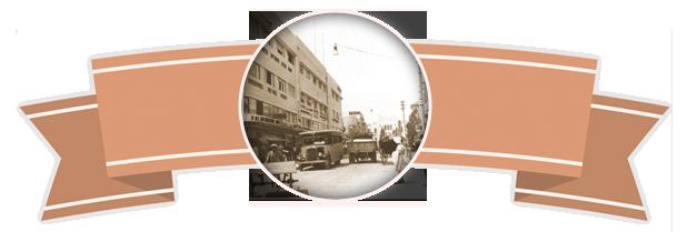 1948-2